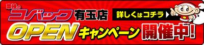1901_kobacAritama_PC_01.jpg