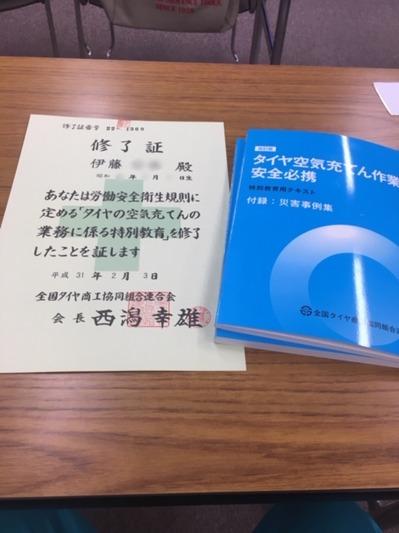IMG_5546.JPGのサムネイル画像
