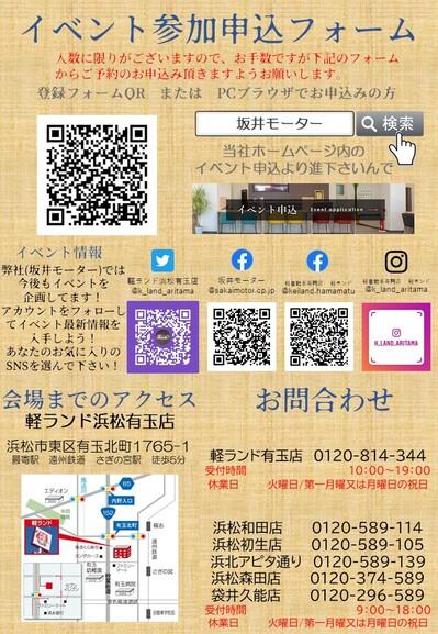 20200823ヨガ裏.JPG