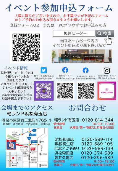 20200927ヨガ10回-2.jpg