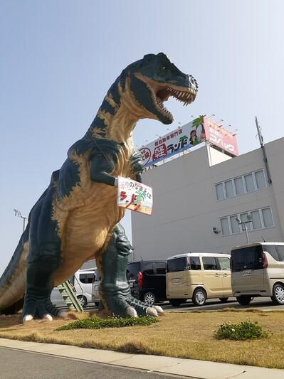 恐竜写真.jpg